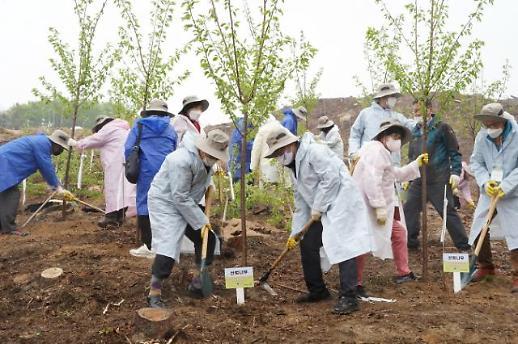 """克服气候变化危机 韩成立""""碳中立研究协会"""""""
