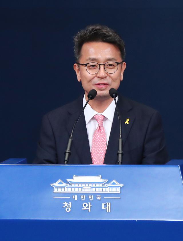 청와대 정무수석 이철희·대변인 박경미…'신설' 방역기획관에 기모란