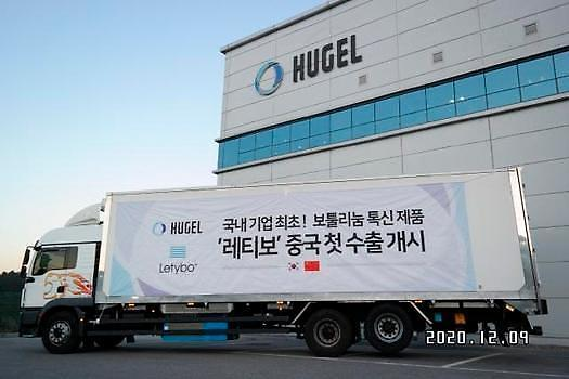 韩国第一肉毒素生产商HUGEL成立上海法人