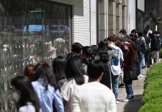 奢侈品消费大增必需品锱铢必较 韩消费两极化现象凸显