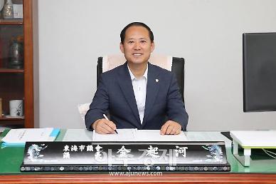 [지방정책을 듣는다] 김기하 동해시의장, 시민 모두가 더욱 행복하고 풍요로운 동해시가 되길