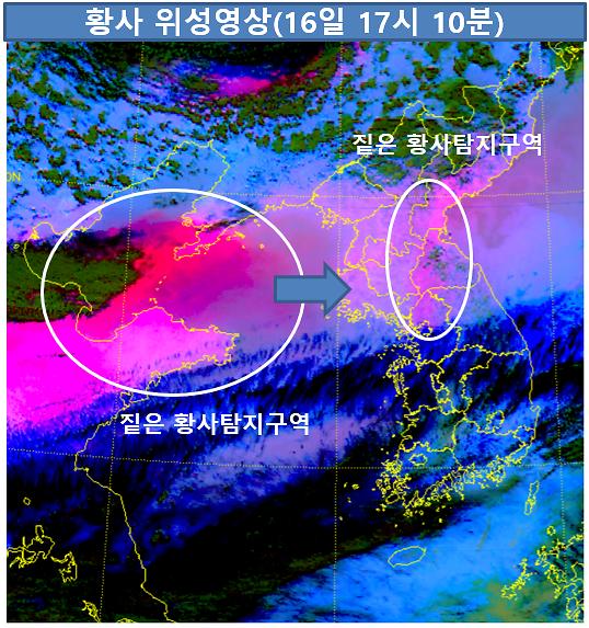 [내일날씨] 17일 일부지역 천둥·번개 동반한 소나기…전국 대부분 황사