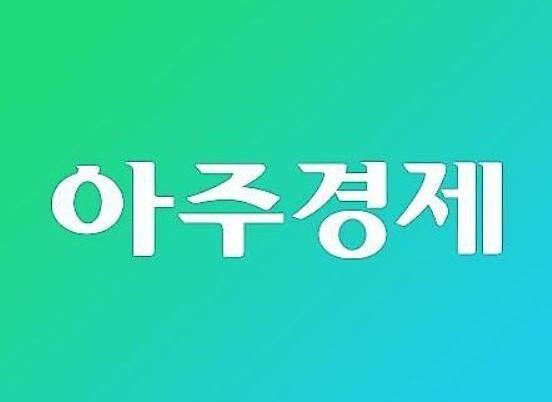[아주경제 오늘의 뉴스 종합] 문 대통령, 김부겸 국무총리 지명…국토부 등 5곳 장관 개각도 外