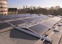 ハンファソリューション、1700億「グリーンボンド」発行…エコエネルギー投資の拡大