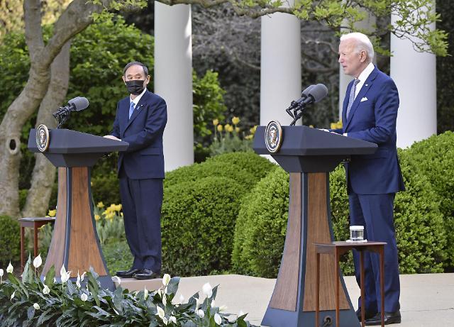 """바이든-스가 첫 대면 정상회담...""""중국·북한 문제 협력하기로"""""""