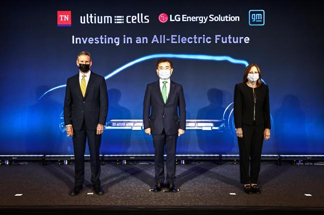 LG에너지솔루션, GM과 미국에 배터리 제2 합작공장 설립...2조7000억원 투자