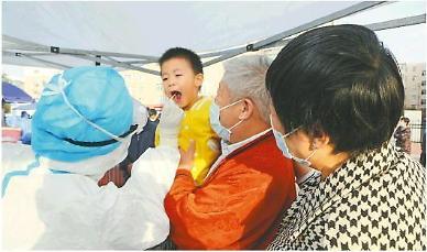 중국, 오는 7월 첫 외국산 코로나19 백신 승인할 듯-WSJ