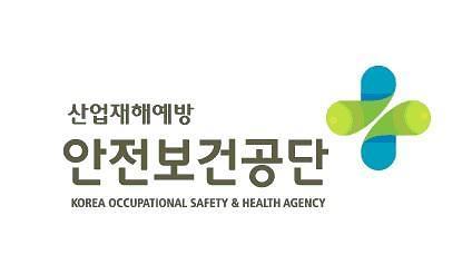 안전보건공단, 방호장치·보호구 품질 대상 품평회 개최