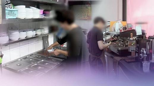 疫情下理想工作难求 韩青年自己创业当老板