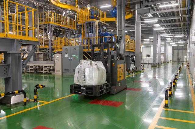 포스코케미칼, 광양공장에 스마트팩토리 구축···해외 생산거점 마련