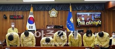 울진군의회, 뇌물수수 혐의 구속 이세진 의장 징계의 건 임시회 상정