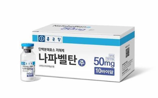 韩新冠治疗药物临床试验陷尴尬境地:患者招募问题难解