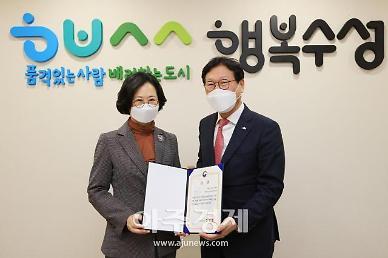 대구 수성구, 어린이 급식 관리 식약처 우수상 수상···아동 지원에 앞장