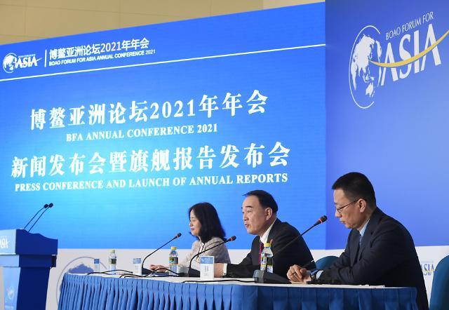 倾听开放声音把握创新机遇 博鳌亚洲论坛2021年年会启幕