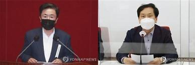 """김태흠‧김기현, 원내대표 출마 선언 """"거대여당 오만과 독선 막겠다"""""""