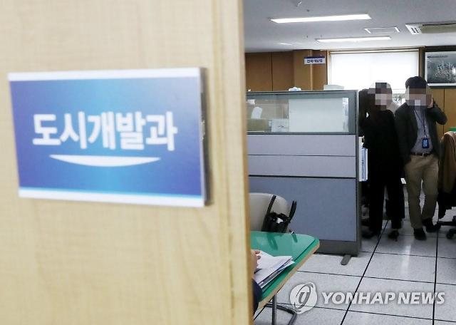 부동산 투기 혐의 전 인천시의원 구속영장