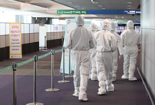 """韩国首次报告发现印度""""双突变""""变异新冠病毒"""