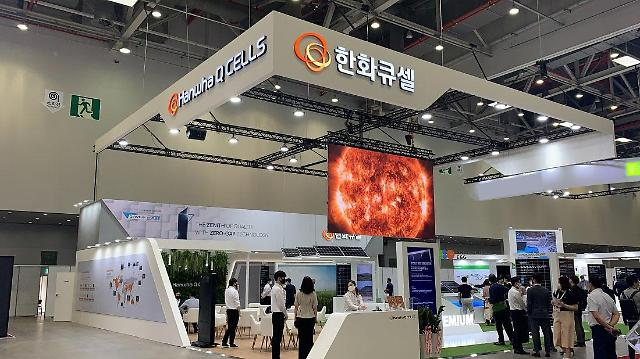 한화큐셀, 국제그린에너지엑스포 참가···태양광 신제품 대거 공개