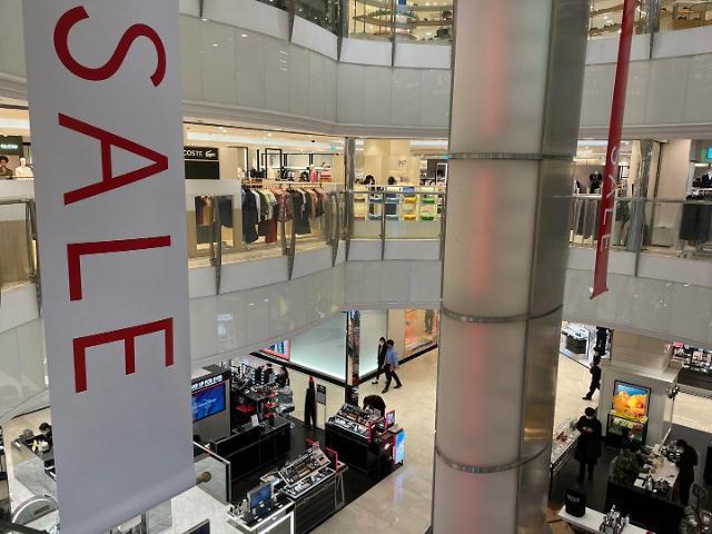 报复性消费全面爆发 韩百货店春季促销赚得盆满钵满