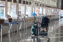 ソウル市所在の観光業5000社に計100億ウォン支援へ