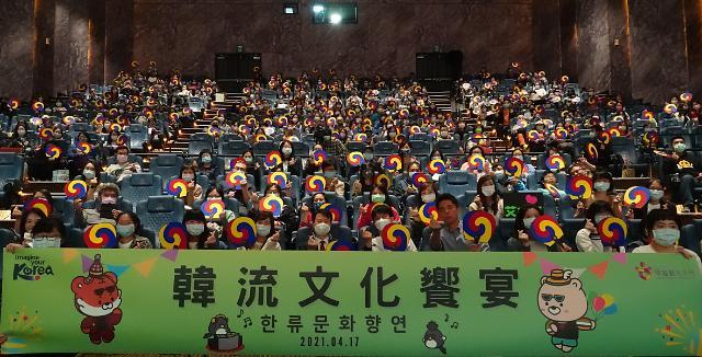 """韩旅游发展局在台举行""""韩流文化乡宴""""活动"""