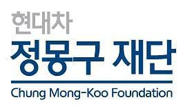 현대차 정몽구 재단, 차세대 아티스트 육성...온드림 장학생 선발 오디션 개최