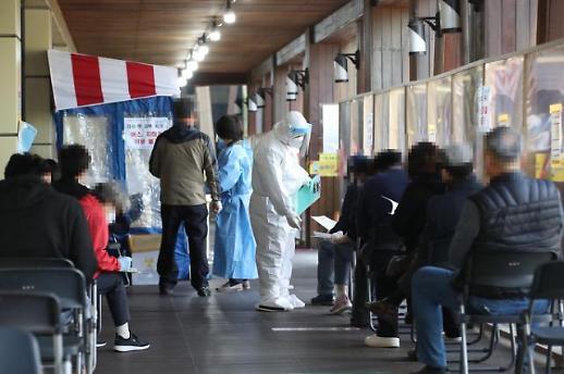 外媒称韩日澳防疫关键时候掉链子 疫苗接种表现垫底