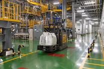 ポスコケミカル、光陽工場にスマートファクトリーの構築…海外生産拠点作り