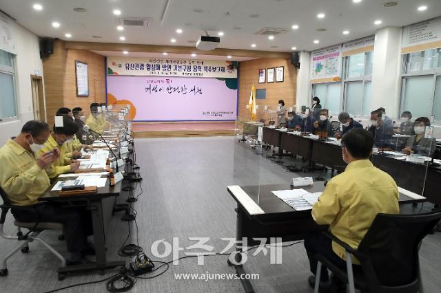 서천군, 서천갯벌 유산관광 활성화 방안 구상