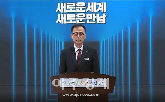 """성남시, """"지역 상권 활성화와 소상공인 지원에 주력"""""""