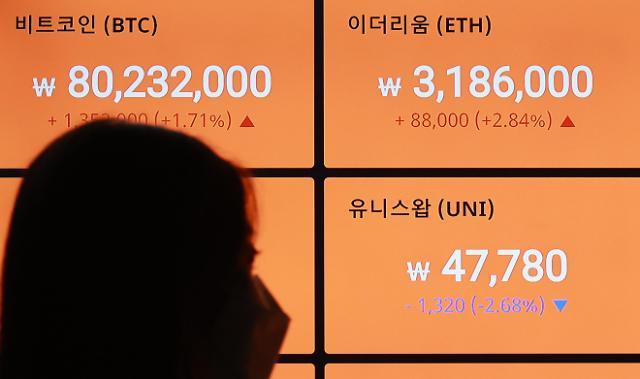 韩政府将严打虚拟资产市场非法行为