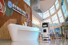 SKT-龍仁セブランス病院、5G複合防疫ロボットの世界初の商用化