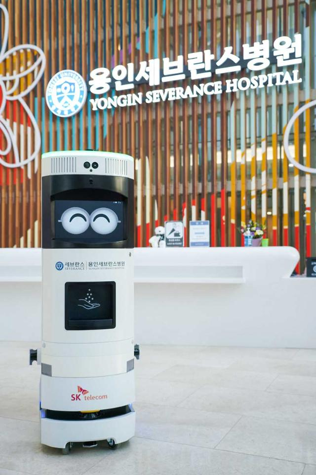 5G-based quarantine robot makes commercial debut at university hospital