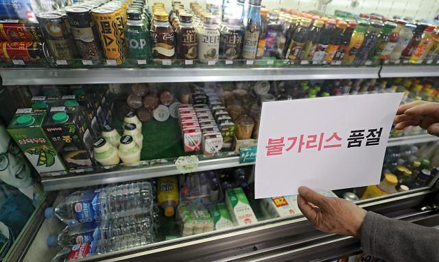 "No zuo no die!南阳乳业""骚操作""致市值蒸发27亿元"