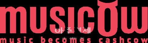 뮤직카우, 엠피엠지와 맞손…음악 생태계 조성 위한 전략적 제휴