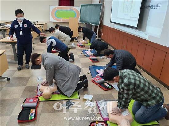 경륜경정, 경륜 선수 자율 훈련 안전지원관 응급조치 교육 시행
