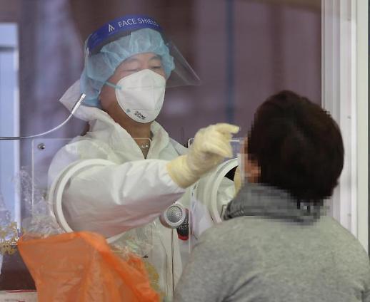 韩国新冠确诊及死亡人数居全球下游 疫苗接种率较低
