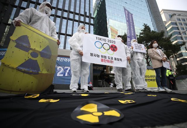 [일촉즉발 한일관계]  ①韓 분담금 141억 내고도 日후쿠시마 여론전 패배