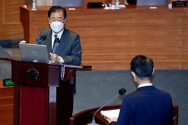 정의용 IAEA 절차 따르면 후쿠시마 오염수 방출 반대 안 해
