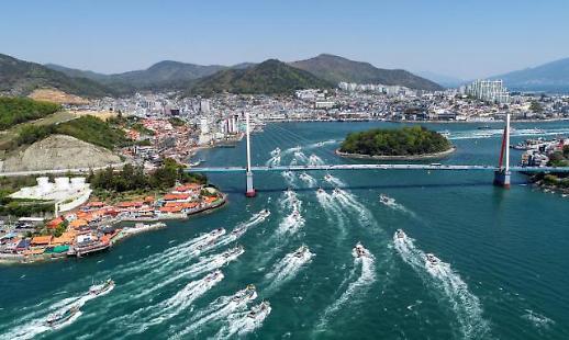 渔船集结示威反对日本核水入海