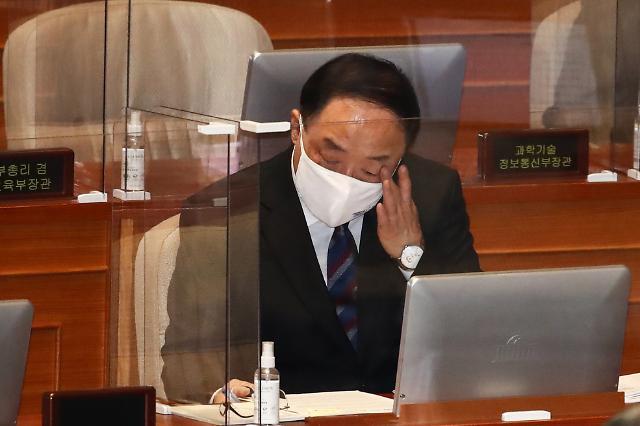 """野 """"백신 접종률 100위권 밖"""" 질타…홍남기 """"11월 집단면역"""""""