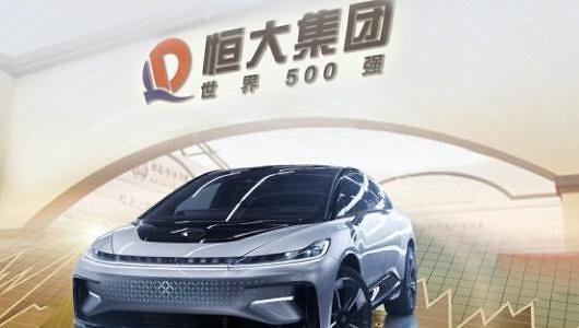 [중국 기업]'수상한' 헝다자동차… 생산은 미뤄지고, 공장 가동도 미심쩍