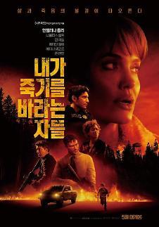 好莱坞巨制首映花落韩国 《速度与激情9》下月19日上映