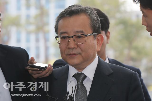이규원 검사, 김학의 보도 관련 고소인 조사받아