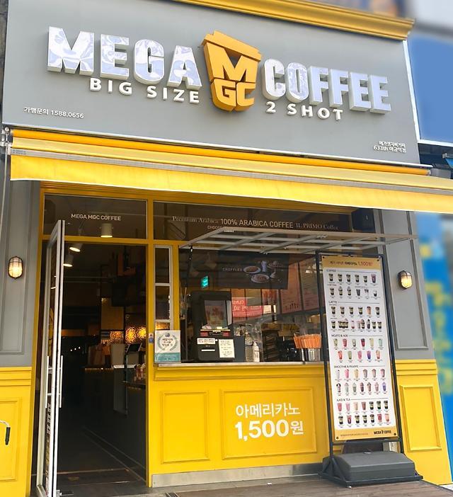 """[MZ세대 프랜차이즈] 2030이 찾는 가심비 커피, """"'스벅' 부럽지 않아요"""""""