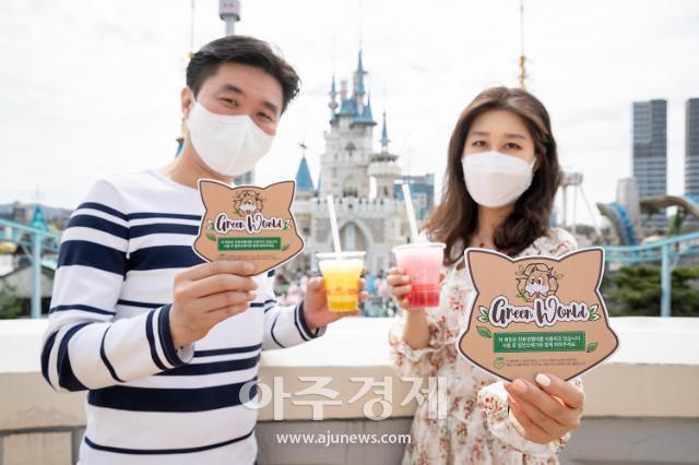 코로나 시대 넘쳐나는 일회용품...호텔·여행업계 플라스틱 사용 줄인다