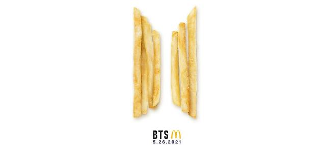 McDonalds partners with BTS to release signature meal set inspired by S. Korean recipes