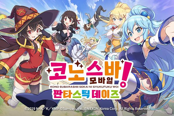 게임업계, 일본 인기 애니·게임 IP에 눈독