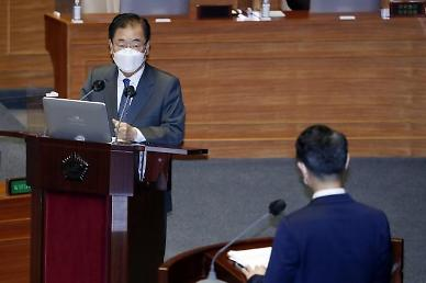 정의용 日후쿠시마 오염수 해양 방류 미국만 유일하게 긍정적