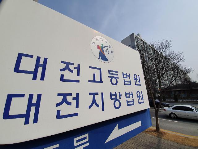 중간파일 삭제가 죄인가…월성원전 의혹 공무원측 의문 제기